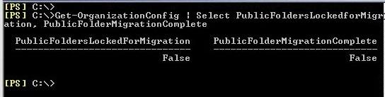 get organization config - public folder migration
