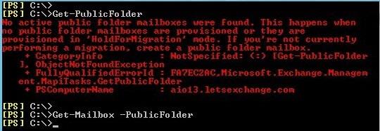 get public folder - public folder migration